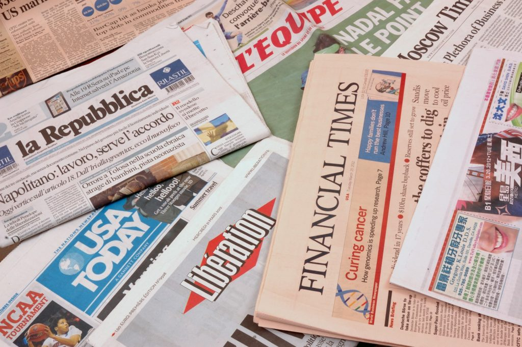 Newspapers and negative perceptions of introverts